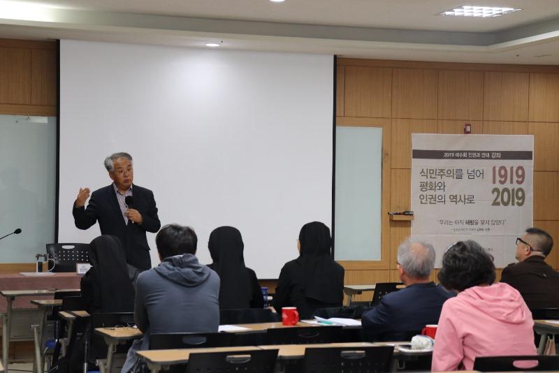 인권연대-권혁태교수 세미나.jpg